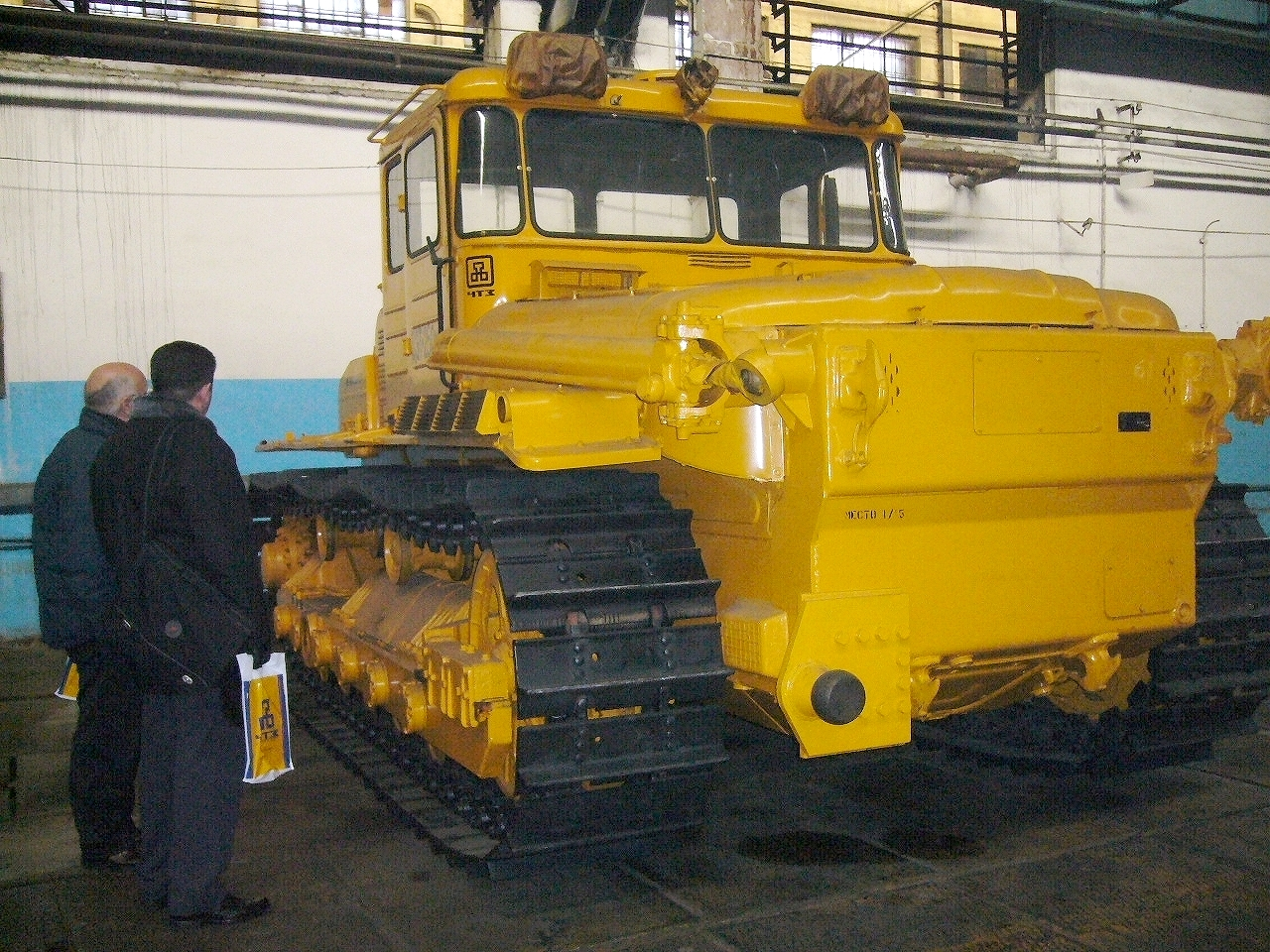 Chelyabinsk Tractor Plant Business Opportunity Russia Com