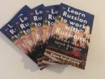 "Paperback ""Learn Russian to work with Russians: The Easy Way To Speak Russian"""