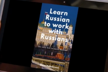 Learn Russian language eBook paperback